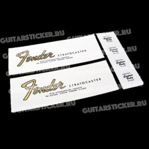 Декаль Fender Stratocaster 1964-1965