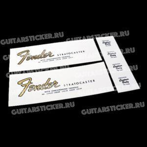 Декаль Fender-Stratocaster-1966