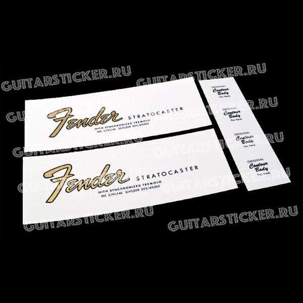 Декаль Fender-Stratocaster-1967-1