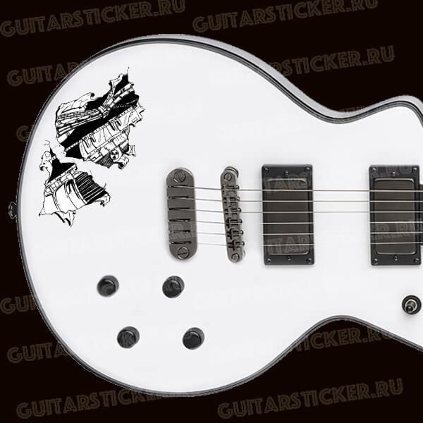 Наклейка Биомеханика на гитару
