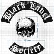 Черный комплект Black Label Society