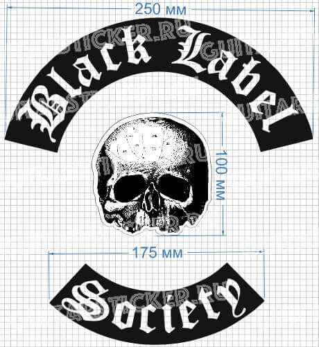 Черный комплект Black Label Society