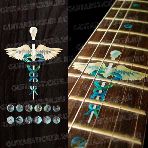 Наклейка кадуцей для гитары