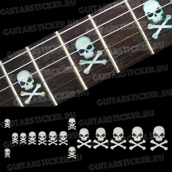 Купить комплект черепов на гриф гитары