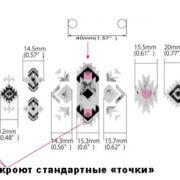 etnicheskij-uzor-birjuzovyj 8