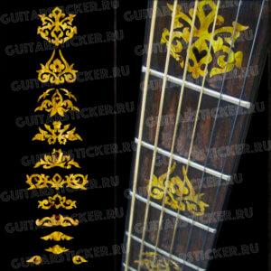 Комплект наклеек гарсия на гриф гитары цвета желтый абалон