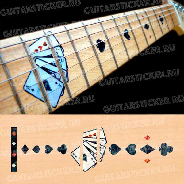 Наклейки в виде мастей карт на гриф гитары
