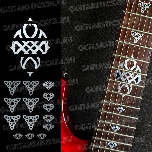 Комплект наклеек для гитары Кельтский узел