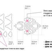 keltskij-uzel 8