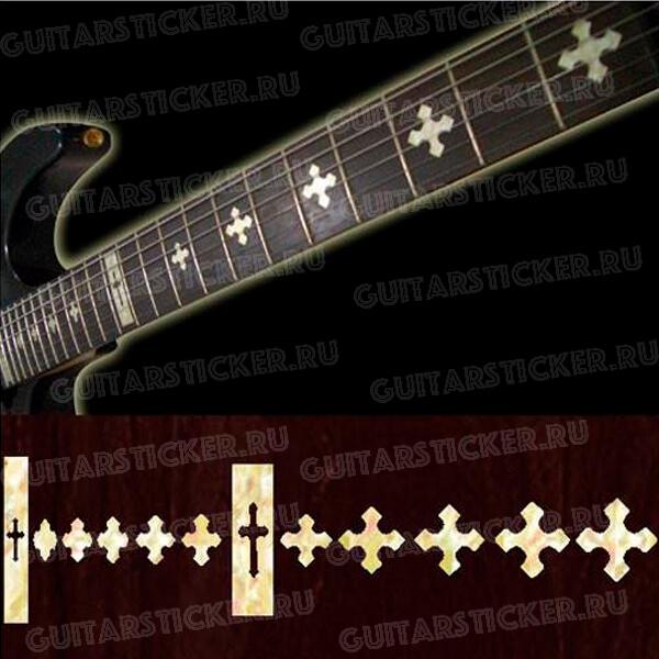 Купить наклейки винилы на гриф гитары в виде крестов