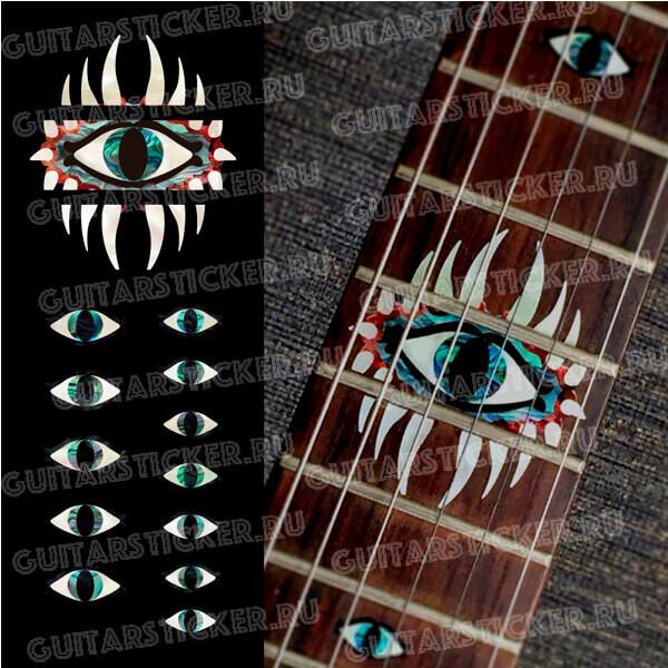 Комплект инлей стикеров на накладку грифа Мистический глаз