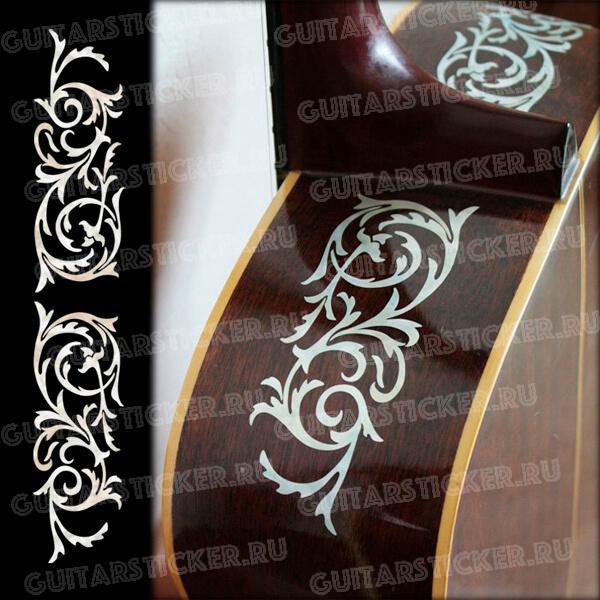 Купить наклейки орнаменты для гитары