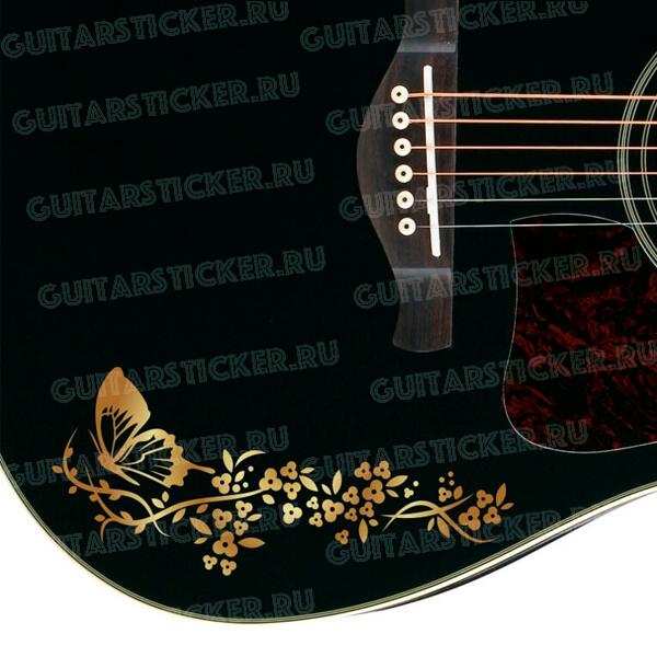 Купить орнаменты с цветами и бабочками на деку гитары