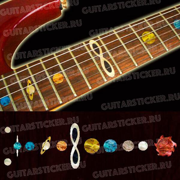Планеты на гриф гитары