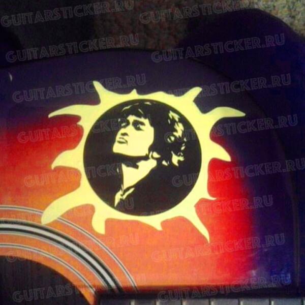 Купить наклейку для гитары Солнце Цоя