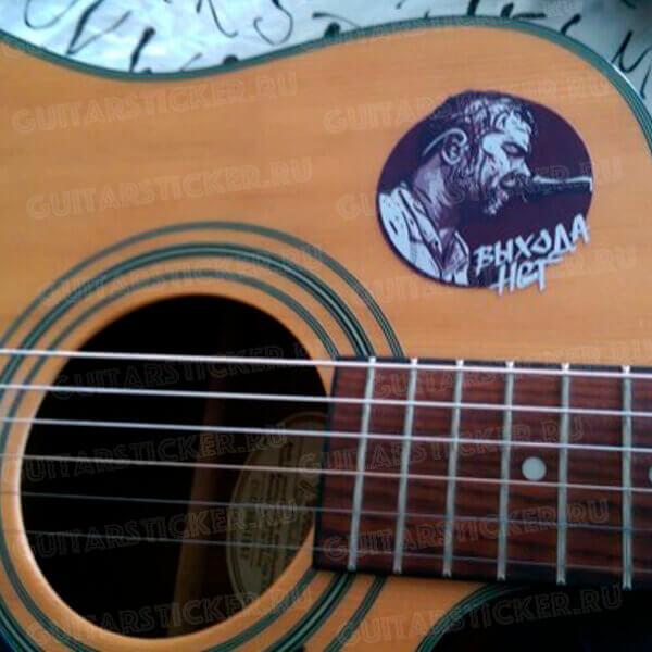 Купить наклейки сплин на деку гитары