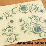 vostochniy cvetok 2_enl