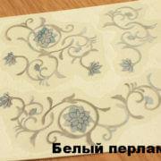 vostochniy cvetok 3_enl