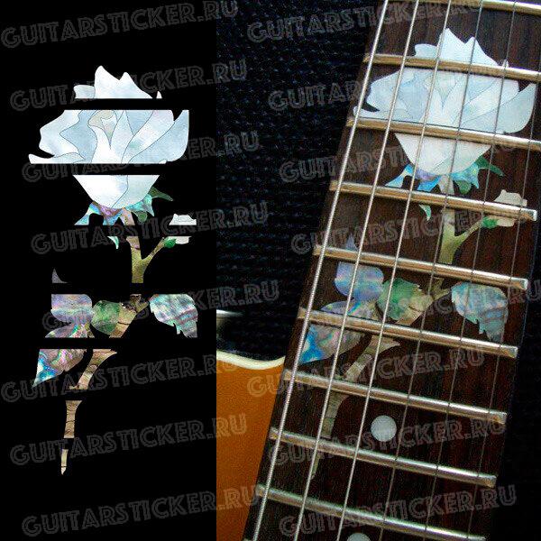 Наклейка белая роза на гриф гитары
