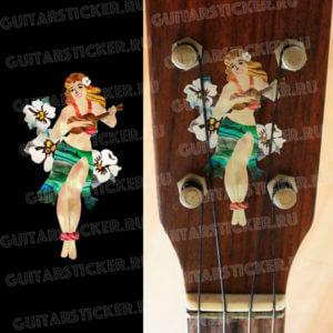 Наклейка в виде гавайской девушки на гитару
