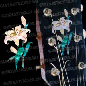 Купить наклейки лилии на гитару