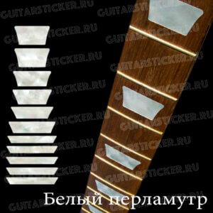Трапеции для гитары лес пол