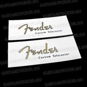 Купить кастомную декаль для гитары Fender Custom Telecaster 1959-1964