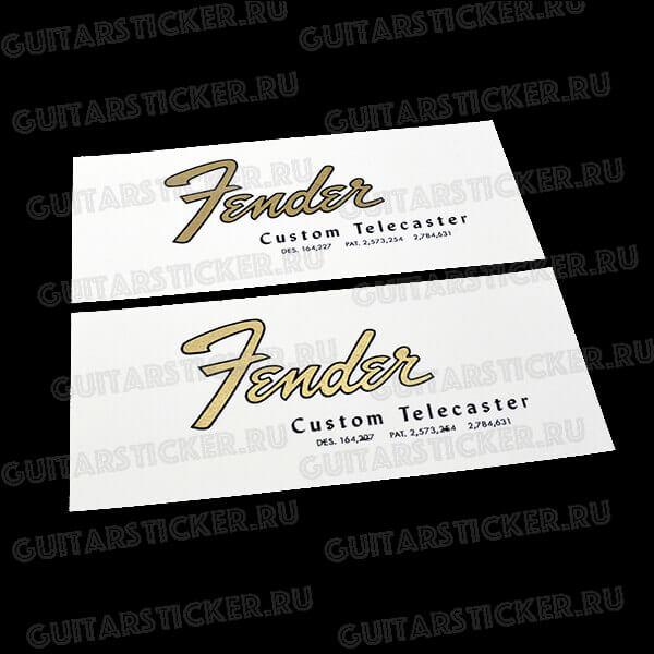 Купить деколь и наклейки на гриф гитары Fender Custom Telecaster 1964-1968