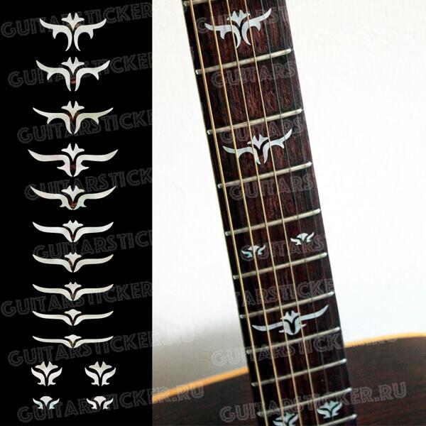 Комплект перламутровых наклеек на гриф гитары
