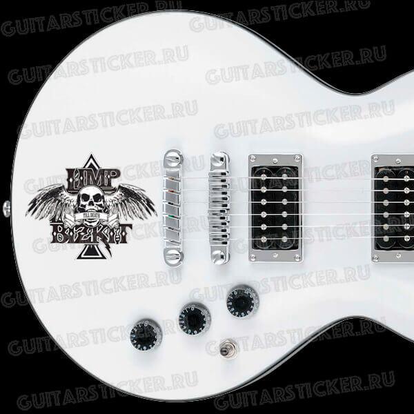 Купить рок-стикер Limp Bizkit на гитару