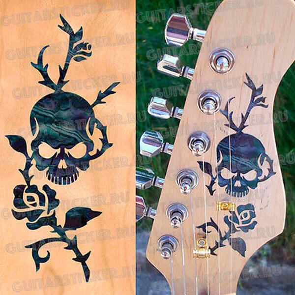 Наклейка на гитару череп с розой