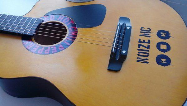 Наклейки noize mc для гитары