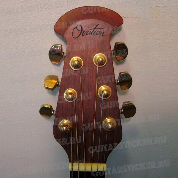 Купить логотип на гитару Ovation