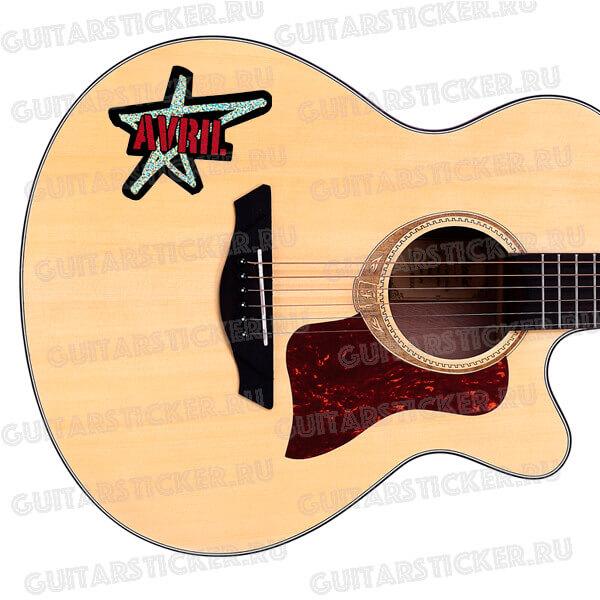 Купить наклейку Логотип Аврил Лавин рок-стикер для гитары