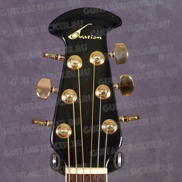 Купить наклейки ovation на голову гитары. Виниловые декали на гриф гитары ovation
