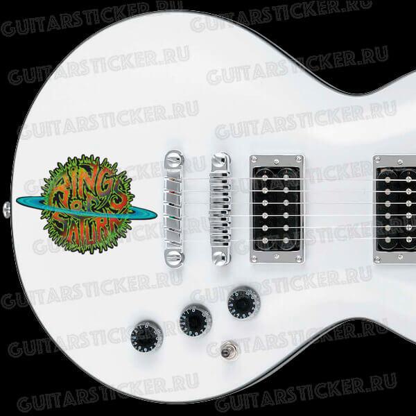 Купить наклейки rings-of-saturn на гитару