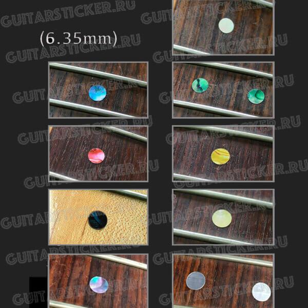 Купить точки на гриф маркеры цветные с доставкой