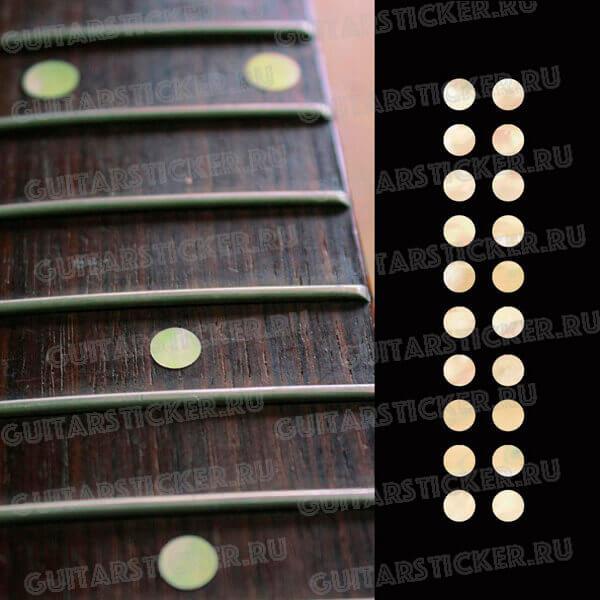Купить бежевые точки на гриф гитары с доставкой по России