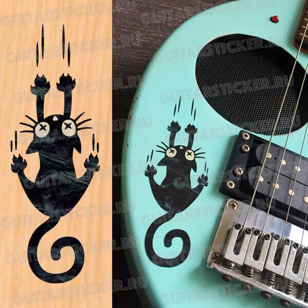 Купить наклейку зарапающий кот на деку гитары