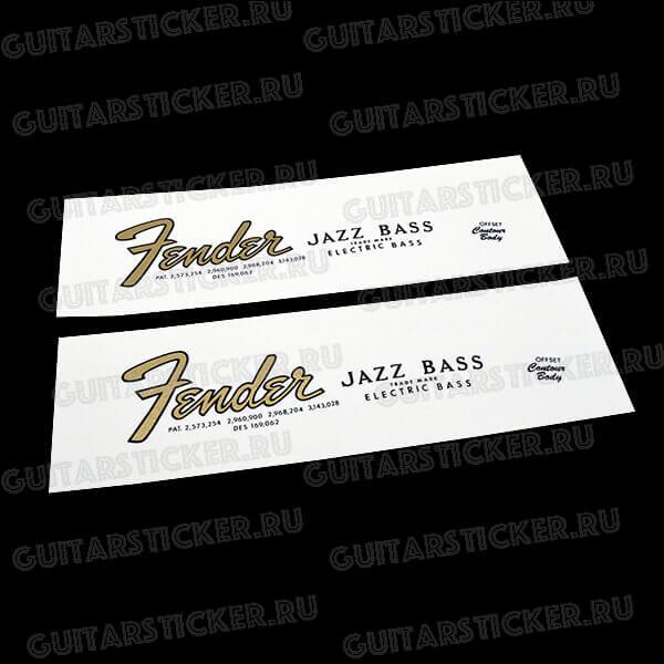Наклейки для бас-гитар Fender Jazz Bass 1965-1967