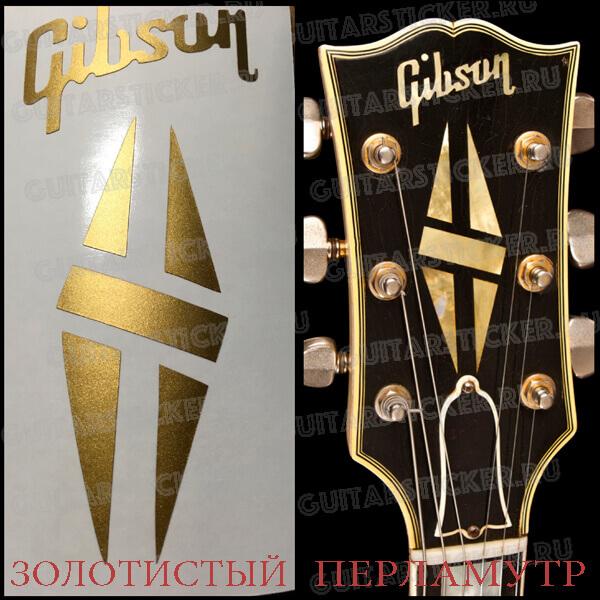 Ромб гибсон на головку гитары купить наклейку логотип