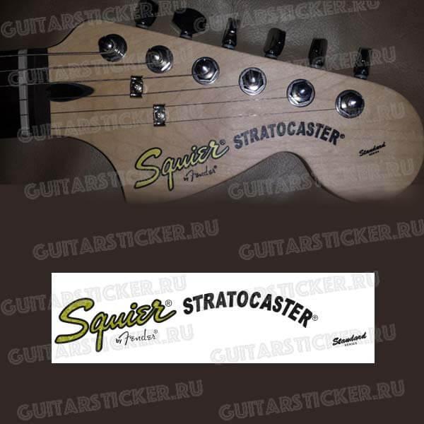 Купить декаль на гитару squier-stratocaster
