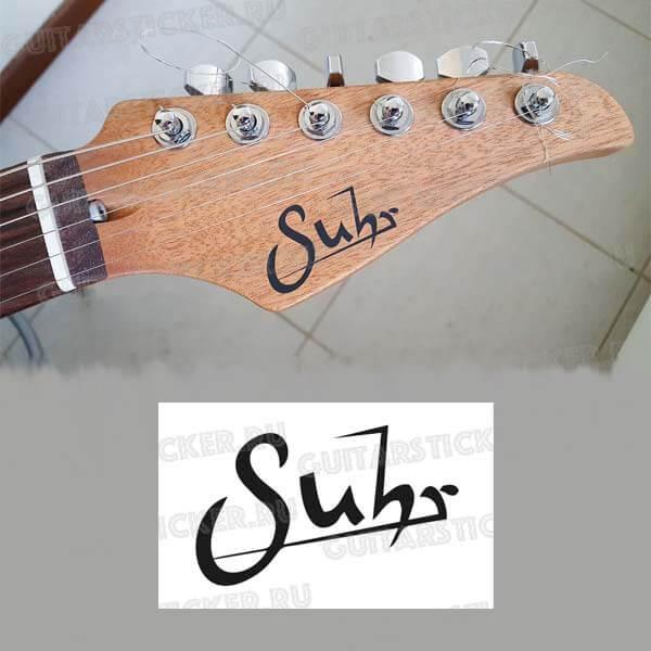 Купить наклейку логотип на гитару suhr