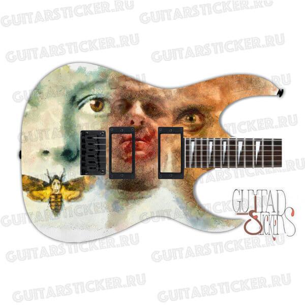 Наклейки для гитары Молчание ягнят