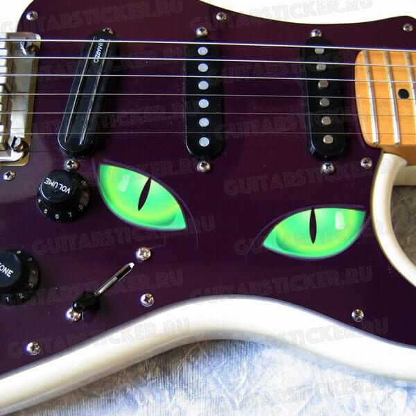 Купить наклейки глаза как у холстинина на гитаре